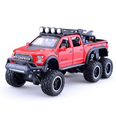 玩具車仿真F150合金車模六輪越野車大腳怪皮卡車帶摩托金屬汽車模型擺件