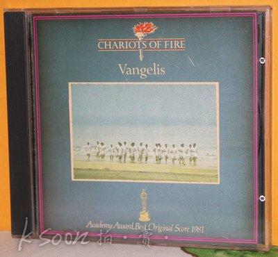 Vangelis-chariots of fire 火戰車電影原聲帶,1981年,韓製銀圈版,無IFPI,Polydor