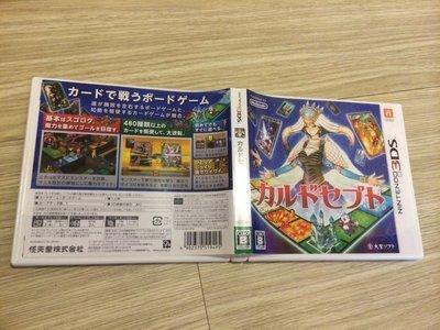 N3DS 3DS 戰略紙牌 日版 非 日版 3DS 戰略紙牌:起義 售900