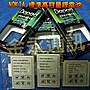 [金永]Dapad NOKIA BL-5C/6108電池可用2626/2700C/2730C/3100/3109