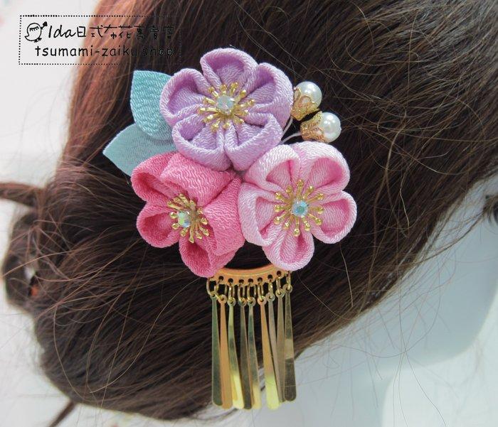 紫粉三花髮夾 金吊片 日式布花 和風布花 和服髮飾 cosplay 和服 浴衣髮飾 F041