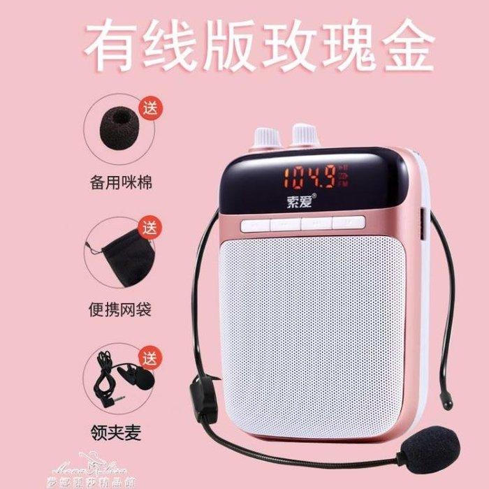 小蜜蜂擴音器無線教師專用導遊教學腰掛518戶外大喇叭