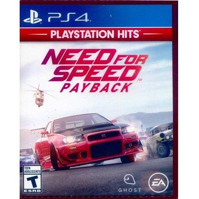(現貨全新) PS4 極速快感:血債血償 中英文美版 Need for Speed: Payback