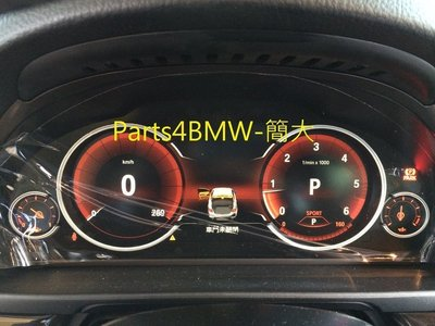 (Parts4BMW) BMW原廠全液晶螢幕 儀表 6WB - F10 F11 F06 F07 F13 F01 F02