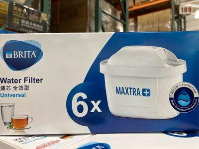 🎉現貨特價!BRITA濾水壺專用濾芯六入裝 MAXTRA Plus濾芯-全效型-吉兒好市多COSTCO代購