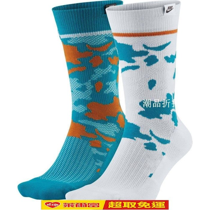 免運-NIKE SOX CREW CAMO 水藍 湖水綠 迷彩 襪子 長襪 兩雙組 男女款 SX7284-945