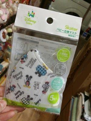 原裝 日本 Mickey Minnie 米奇 米妮  3D 立體 三層式 兒童口罩 Mask 1 至 3 歲適用 五個裝