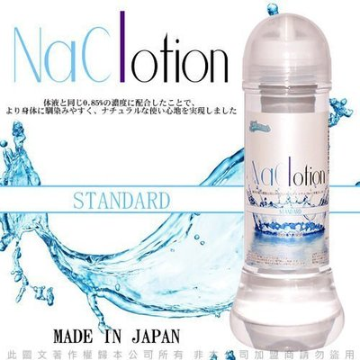 日本原裝NaClotion自然感覺潤滑液360mlSTANDARD中黏度/標準型透明