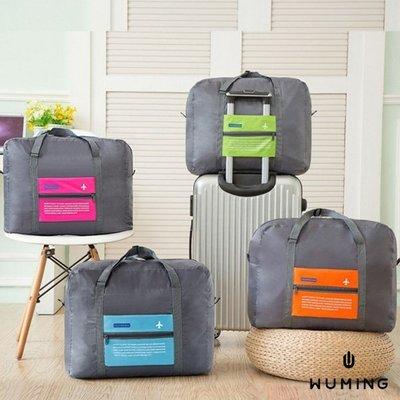 『無名』 新款 韓版 輕便可折 防水 輕便旅行包 收納包 行李箱 收納袋 購物包 整理袋 行李袋 H11112