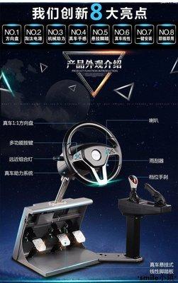 {錦尚小鋪} 汽車模擬駕駛器學車訓練自動手動擋方向盤遊戲賽車電腦開車【真車智能懸掛版】D2E69