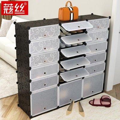 鞋架 簡易鞋柜經濟型防塵多層組裝家用省空間鞋架多功能簡約現代門廳柜