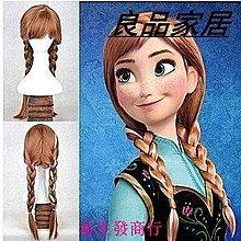 【易生發商行】COSPLAY服裝道具冰雪奇緣安娜公主Anna假髮cos 角色扮演 表演演F6501