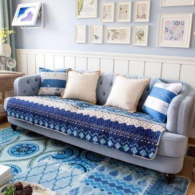 【RS Home】[70x70cm] 沙發墊沙發巾沙發罩床墊床前墊床旁電視櫃墊客廳地墊 [佛羅倫斯]