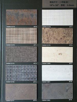 美的磚家~知名品牌南亞華麗新長森系列質感佳!大特殊尺寸石紋塑膠地磚塑膠地板~45cmx90cmx3m/m,每盒1300元