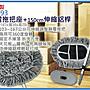 =海神坊=台灣製 B4293 15吋靜電拖把座附+150cm二節伸縮鋁桿 天花板 牆壁 地板 除塵 蜘蛛網 4入免運
