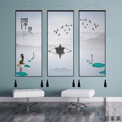 掛布 背景裝飾 掛毯 掛畫布藝 新中式現代客廳裝飾畫抽象山水畫三聯畫茶室掛畫禪意壁畫中國風