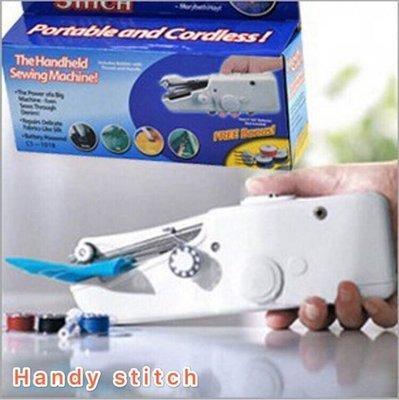 【Handy stitch手持縫紉機】小巧mini 單手操作完美掌控 所有布料