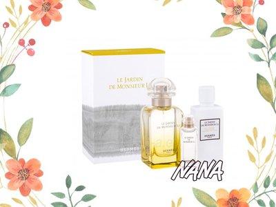 ♡NANA♡HERMES 李先生的花園禮盒50ML+身體乳40ML+7.5M小香水