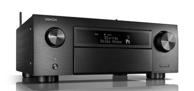 [紅騰音響]DENON AVR-X6500H 美規 (另有AVR-X3600H.AVR-X4500H) 即時通可議價