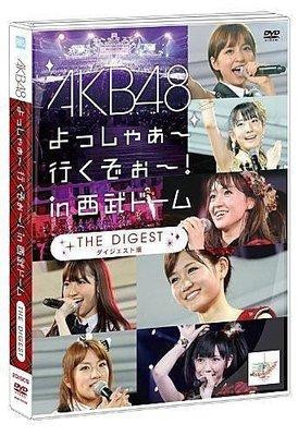 [日版DVD] AKB48 西武巨蛋演唱會 精選節錄版 附生寫真( 渡邊麻友 前田敦子 柏木由紀 大島)