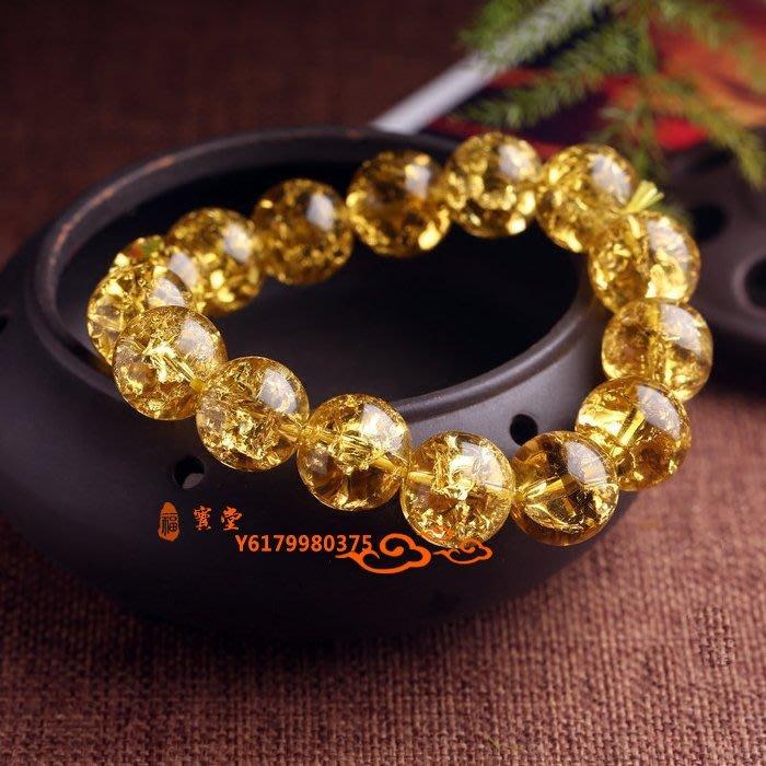 【福寶堂】天然龍鱗黃水晶手鏈招財轉運水晶佛珠手串男女款民族飾品