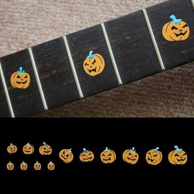 園之屋 現貨 日本 Inlay sticker 彩色 萬聖節傑克 南瓜派對 指板貼紙 民謠吉他 電吉他 貝斯 不傷琴面