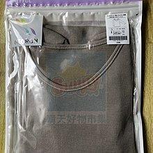 (現貨不用等)妮芙露 負離子 仕女圓領長袖上衣 + 長褲一整套 UW 164 + UW 165 尺寸 L(薄)棕色