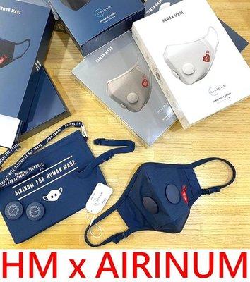 BLACK全新AIRINUM x HUMAN MADE瑞典品牌NIGO頂端品牌可重複使用過濾器口罩(附小背包)