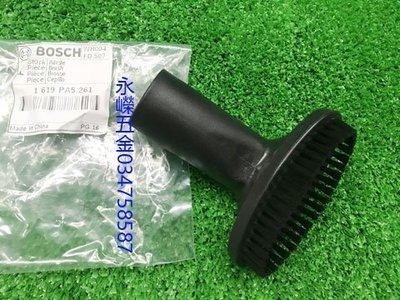 (含稅價)好工具(底價90不含稅)BOSCH GAS18V 或 GAS14.4V 吸塵器 用 吸頭