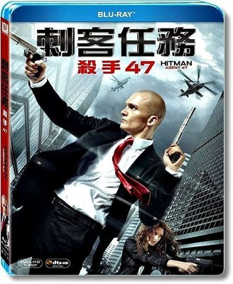 (現貨,全新未拆,台版藍光BD,得利公司出品)刺客任務:殺手47 Hitman:agent 47