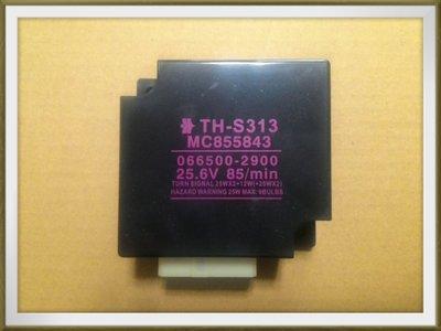 【帝益汽材】FUSO 福壽 FK617 FM657 11~17噸 97~06年 閃光器 閃爍器 繼電器《另有賣方向燈》