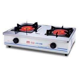 [家事達] 臺灣AROMA-A-221P 紅外線雙口安康檯爐-液化 瓦斯爐 -全配 特價
