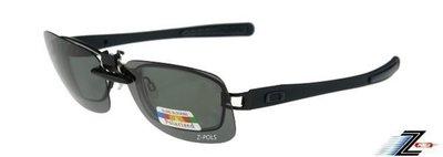 【視鼎Z-POLS 最新設計款】新型夾式設計頂級偏光鏡 抗UV 超輕 近視族必備帥氣眼鏡