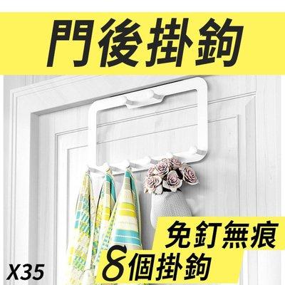 【傻瓜批發】(X35)門後掛鉤 免釘無...