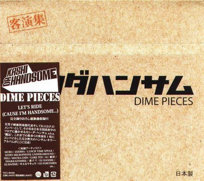 K - KASHI DA HANDSOME - Dime Pieces - 日版 - NEW