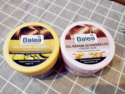 「飄浮朵朵」德國 Balea 深層修護玫瑰精油 摩洛哥堅果油 護髮膜 護髮霜 護髮乳300g