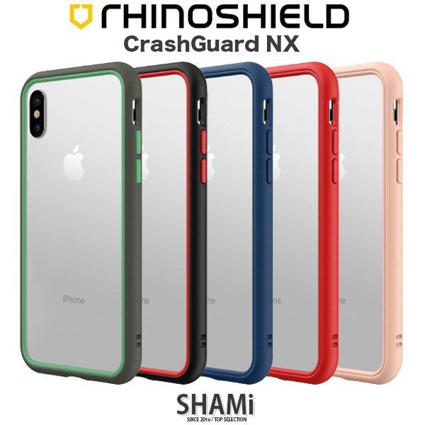 【贈快充線】犀牛盾邊框iPhone 7 8 Plus XR XS Max X CrashGuard NX 【RHC01】