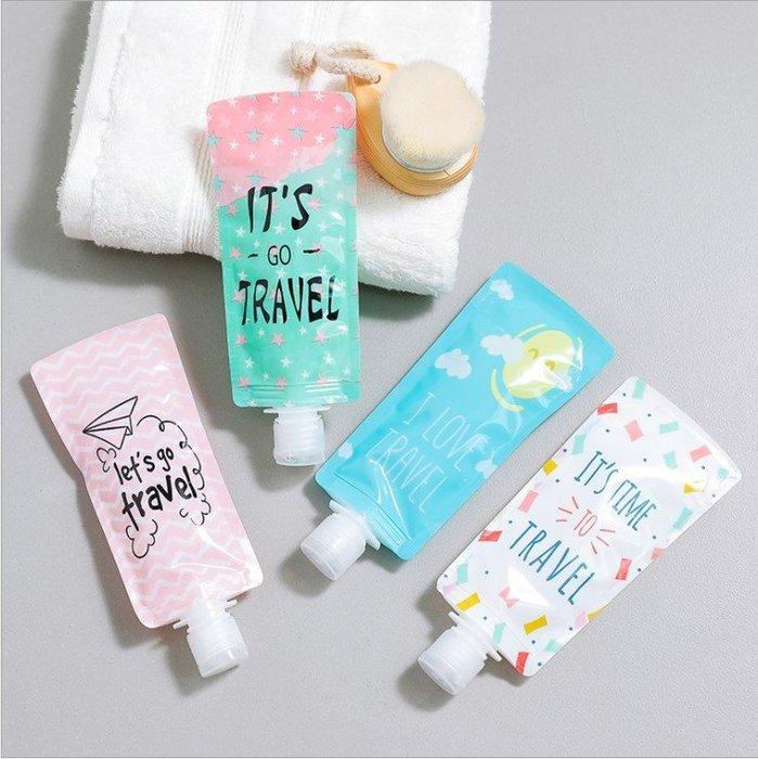 (單入)旅行必備 裝乳液洗髮精化妝水都超方便 盥洗用具 分裝瓶 不佔空間 好收納 分裝袋 旅行用具 旅行 出遊 出國