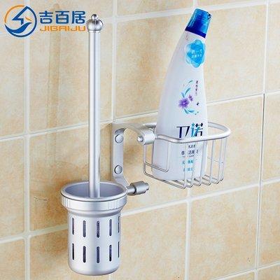 馬桶刷 衛生間廁刷套裝 馬桶刷架子廁刷...