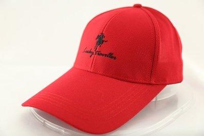 紫荊【帽簷加長 鴨舌帽-紅色】棒球帽 ...