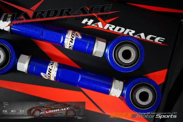 HARDRACE 後束角調整器 6410-S MAZDA3 / FOCUS 車系專用 減少吃胎/提升穩定性 / 制動改