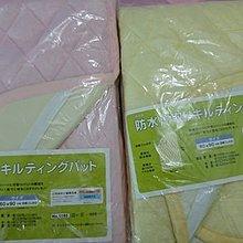 出口日單優質纯棉毛圈隔尿墊護墊 防濕墊