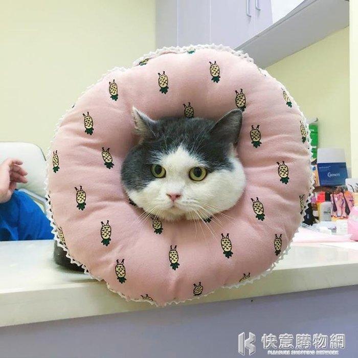 貓咪伊麗莎白圈 軟布防舔絕育用品頭套寵物小型犬伊利沙白恥辱圈xbd免運