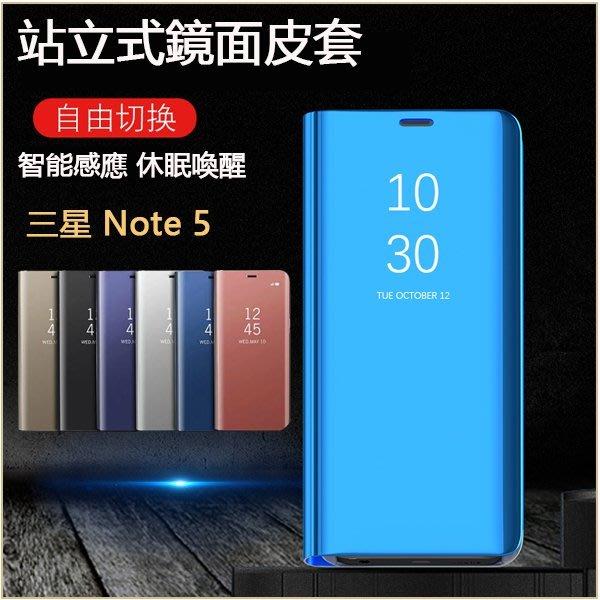 鏡面皮套 三星 Galaxy S7 Edge 手機殼 三星 Note5 S6 Edge Plus 翻蓋式 站立支架 智能喚醒 防摔 硬殼 保護套