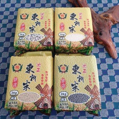 【池上米】- 蝦買蝦賣 -【糙米】【3公斤真空包】#立欣米 送禮 年禮 年貨