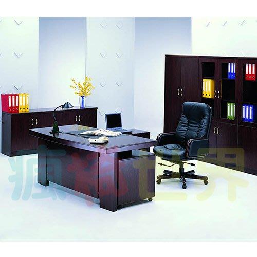 《瘋椅世界》OA辦公家具 全系列 高級木製 主管桌 EN-217 董事長桌/老闆桌/辦公桌 需詢問