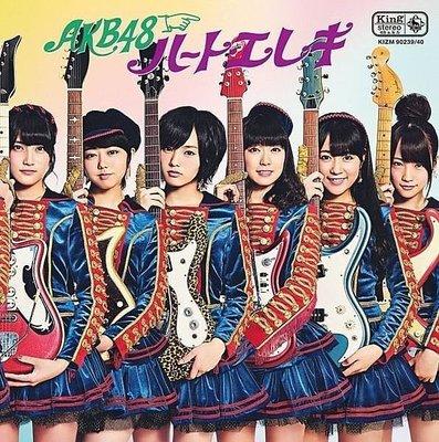 【出清價】AKB48 / 真心電流(Type-B) --- I5340