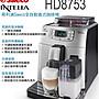 柔柔微風餐具-【附發票免運】Philips Saeco Intelia cappuccino HD8753 全自動咖啡機