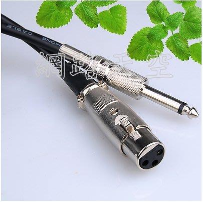 KV-4 麥克風線 2.0米 6.3mm插頭線 MIC線 卡農線 送166種音效軟體網路天空