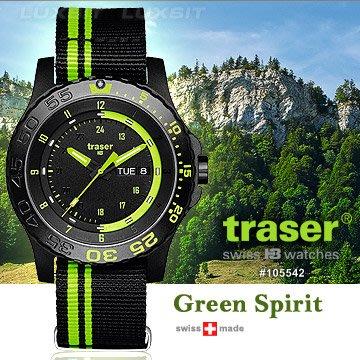 丹大戶外用品【Traser】Traser Green Spirit 軍錶 #105542